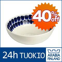 アラビア Arabia【期間限定40%OFFセール】アラビア Arabia 24h TUOKIO(トゥオキオ) 18cmボウル ...