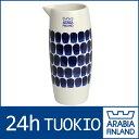 Arabia (アラビア) 24h TUOKIO(トゥオキオ) ピッチャー 0.5L コバルトブルー 北欧食器【YDKG-f】【RCP】SS02P03mar13