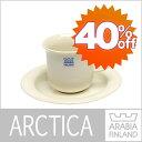 Arabia (アラビア) アルクティカ(アークティカ) コーヒーカップ&ソーサー150ml ホワイト 北欧食器【YDKG-f】【RCP】SS02P03mar13