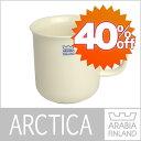 Arabia (アラビア) アルクティカ(アークティカ) マグカップ 280ml ホワイト 北欧食器【YDKG-f】【RCP】SS02P03mar13