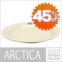 Arabia (アラビア) アルクティカ(アークティカ) プレート20cm ホワイト 北欧食器【YDKG-f】【RCP】SS02P03mar13