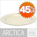Arabia (アラビア) アルクティカ(アークティカ) プレート23cm ホワイト 北欧食器【YDKG-f】【RCP】SS02P03mar13