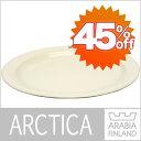 Arabia (アラビア) アルクティカ(アークティカ) プレート26cm ホワイト 北欧食器【YDKG-f】【RCP】SS02P03mar13