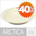 Arabia (アラビア) アルクティカ(アークティカ) パスタプレート24cm ホワイト 北欧食器【YDKG-f】【RCP】SS02P03mar13