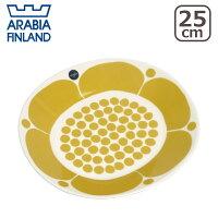 【Max1,000円OFFクーポン】アラビア(Arabia) スンヌンタイ(Sunnuntai)オーバルプレート 25cm 北欧 フィンランド 食器 Arabia 食器洗い機 対応