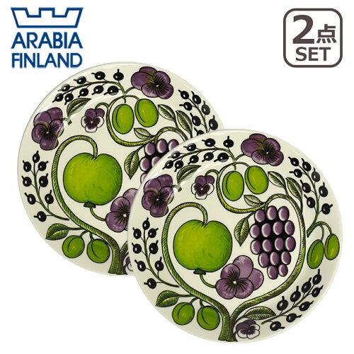 アラビア(Arabia) パラティッシ(Paratiisi) パープル 21cmプレート 2枚セット 北欧 食器 (Pur...