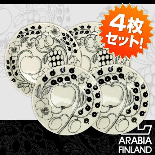 アラビア(Arabia) ブラック パラティッシ(Paratiisi) 16.5cmプレート 2枚+21cmプレート 2枚 ...