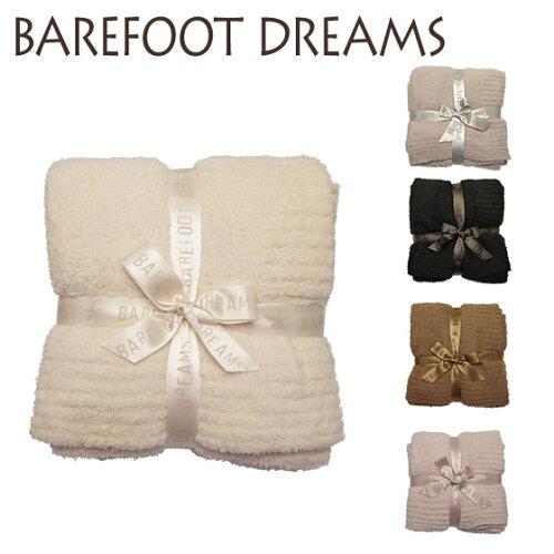 BAREFOOT DREAMS ベアフットドリームス#402 バンブー シック スロー ブランケット 【北海道・沖縄...