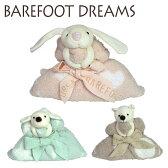 BAREFOOT DREAMS ベアフットドリームス#530 ぬいぐるみ付きミニブランケット【楽ギフ_包装】