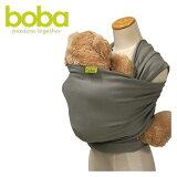 【Max1,000円OFFクーポン】ボバ Boba ボバラップ クラシック 抱っこ紐 グレー ギフト・のし可