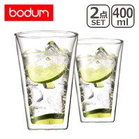 ボダム◆キャンティーンWウォールグラス(2個セット)10110-10