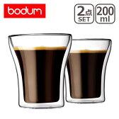 ボダム bodum グラス◆アッサム ダブルウォールグラス 200ml (2個セット) 4555-10 Double Wall Glass