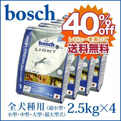 【期間限定40%offセール】ボッシュ(bosch)無添加ドッグフード[レビューで送料無料]ボッシュ...