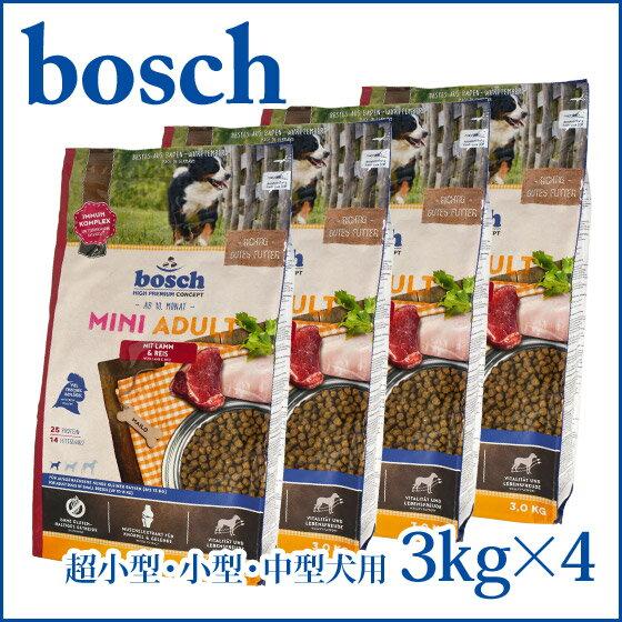 ボッシュ(bosch)ハイプレミアム ミニアダルト ラム&ライス 3kgx4 無添加ドッグフード