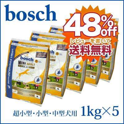 2,625円以上購入&レビューで500P!!要エントリー!!【期間限定48%offセール】ボッシュ(bosch)...