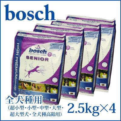 【期間限定】ボッシュ(bosch)無添加ドッグフード[レビューで送料無料]ボッシュ(bosch)★...