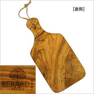 BERARD(ベラール) オリーブウッド カッティングボード 大 木製 食器 プレート ウッドプレート トレー カフェ 長方形