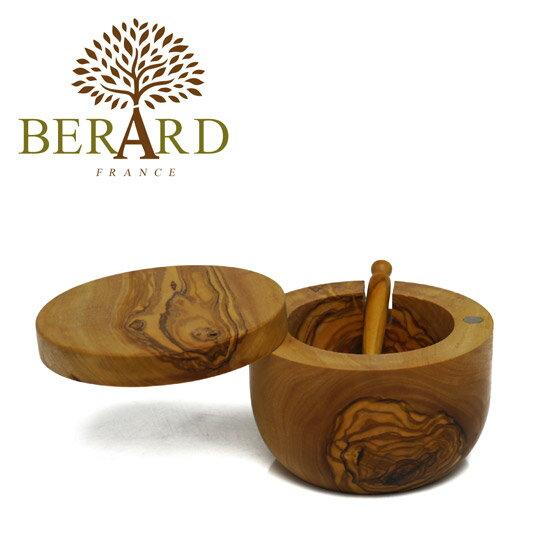 【Max1,000円OFFクーポン】BERARD(ベラール) オリーブウッド ソルトキーパー (スクープ付) 90068 木製 食器