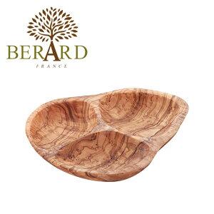 BERARD(ベラール) オリーブウッド 3仕切トレイ 56611BF 木製 食器 プレート ウッドプレート トレー カフェ 円形