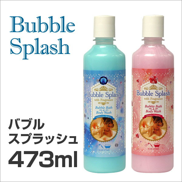 Bubble Splash Underwater