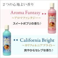 バブルスプラッシュ473mlバブルバス&ボディウォッシュアロマファンタジー(ピンク)・カリフォルニアブライト(ブルー)