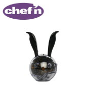 chef'n(シェフィン) ワンハンド ミニペパーボール MMPPB-181-2【楽ギフ_包装】
