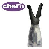 chef'n(シェフィン) デュアルグラインダー 018CF0259【楽ギフ_包装】【楽ギフ_のし宛書】