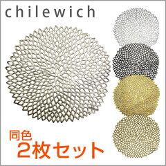 CHILEWICH(チルウィッチ) DAHLIA ダリア ランチョンマット 同色2枚セット♪選べる5色 02P01Jun14