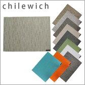 チルウィッチ ランチョンマット Bamboo バンブー♪選べるカラー CHILEWICH テーブルマット アジアンにも