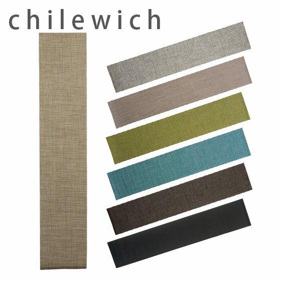 チルウィッチ テーブルランナー ミニバスケットウィーブ 選べるカラー CHILEWICH MINI BASKETWEAVE テーブルマット クロス 北欧