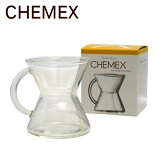 【Max1,000円OFFクーポン】 CHEMEX(ケメックス) ハンドブロウ グラスマグ (マグカップ) ギフト可