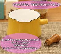 DANSKダンスクバターウォーマーホーロー片手鍋ビストロ北欧ミルクパン選べるカラー♪P20Aug16