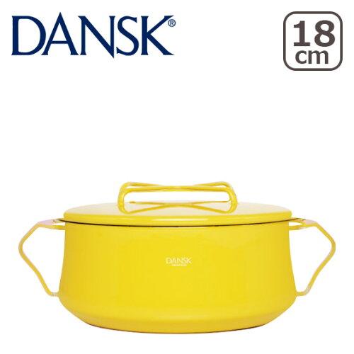 DANSK ダンスク 両手鍋 18cm ホーロー 鍋 コべンスタイル 2 イエロー 2QT 北...