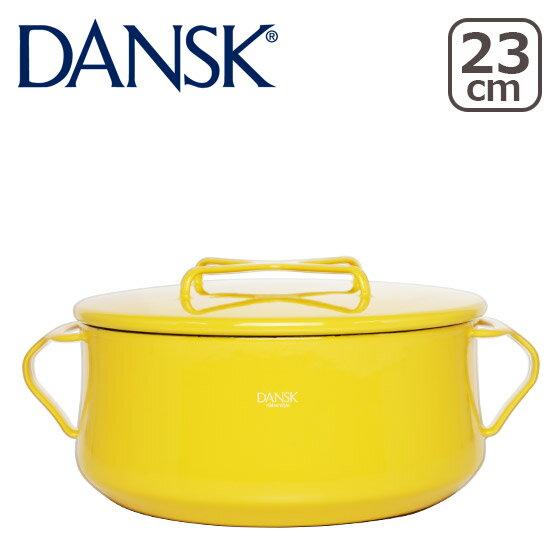 1円アイテム対象 DANSK ダンスク 両手鍋 23cm コべンスタイル 2 イエロー 851833 4QT ホーロー鍋 北欧 食器 ギフト・のし可