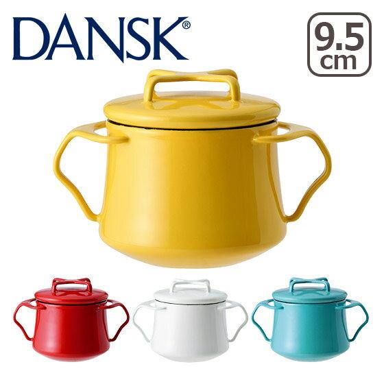 【ポイント10倍 9/15】DANSK ダンスク ミニココット ホーロー 両手鍋 ビストロ 北欧 ギフト・のし可