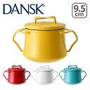 【Max1,000円OFFクーポン】DANSK ダンスク ミニココット 選べるカラー ホーロー 両手鍋 ビストロ 北欧 ギフト・のし可