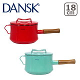 DANSK ダンスク 片手鍋 18cm 深型 3QT 選べるカラー フタ付き ホーロー 鍋 コベンスタイル 北欧ブランド ギフト・のし可