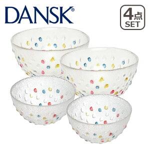 DANSK ダンスク BUBBLE CONFETTI バブルコンフェティ ボウル4点セット (ミニフルーツボウルx2 フルーツボウルx2)ガラスウェア 北欧 食器 フルーツボウル 皿 デンマーク