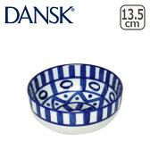 DANSK ダンスク ARABESQUE(アラベスク)シリアルボウル 02212AL 北欧 食器【楽ギフ_包装】【楽ギフ_のし宛書】cereal bowl