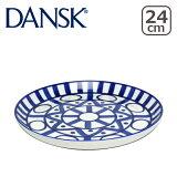 【3%offクーポン】DANSK ダンスク ARABESQUE(アラベスク)ランチョンプレート 773457 北欧 食器 ギフト・のし可 Luncheon Plate プレート DANSK(ダンスク)