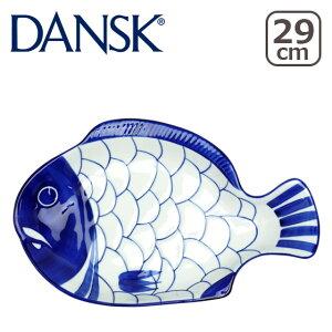 ダンスク アラベスク スモールフィッシュプラター