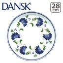 DANSK ダンスク SAGESONG(セージソング)ディナープレート S22241NF 北欧 食器 Dinner Plate ギフト・...