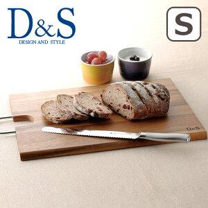 D&S カッティングボード S MP196/A 【楽ギフ_包装】【楽ギフ_のし宛…