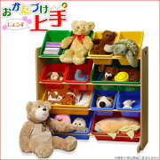 おもちゃ オモチャ ボックス