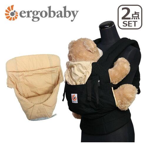 エルゴ 抱っこ紐 エルゴベビー インサートセット 抱っこひも ergobaby ベビーキャリア ブラック キ...