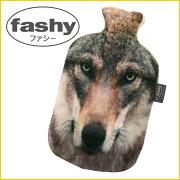 ファシー 湯たんぽ オオカミ