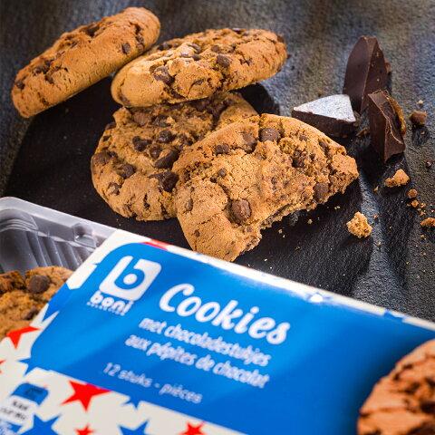 【10/27以降発送】BONI SELECTION(ボニ セレクション)チョコチップクッキー 225g