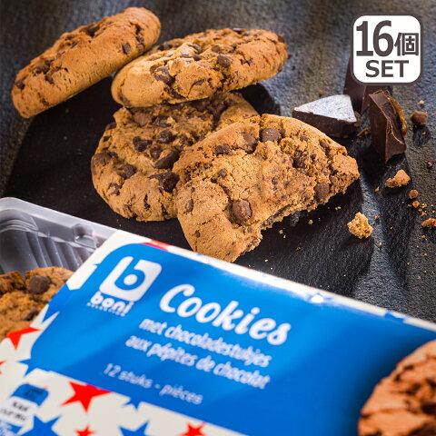 【10/27以降発送】BONI SELECTION(ボニ セレクション)チョコチップクッキー 225g 16個セット