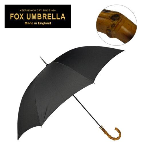 フォックスアンブレラズ FOX UMBRELLAS 傘 メンズ GM3 ワンギーハンドル 長傘 【北海道・沖縄は別...
