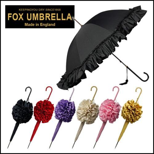 フォックスアンブレラズ FOX UMBRELLAS 傘 レディース フリル WL9 スリムレザークルックハンドル ...